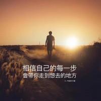 樊商演讲俱乐部